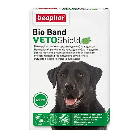 Ошейник для собак Beaphar Bio Band VetoShield от блох и клещей 65см