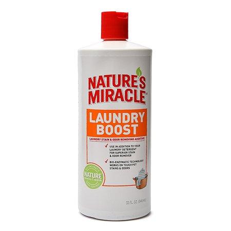 Средство для стирки Natures Miracle Laundry Boost уничтожение пятен запахов и аллергенов 945 мл