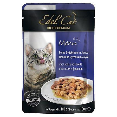 Корм влажный для кошек Edel Cat 100г кусочки в соусе лосось-форель пауч