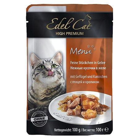 Корм влажный для кошек Edel Cat 100г кусочки в желе птица-кролик пауч