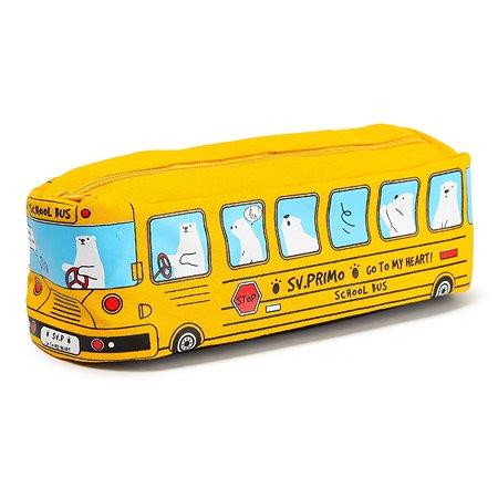 Пенал Johnshen Автобус PS75004