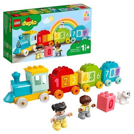 Конструктор LEGO DUPLO My First Поезд с цифрами-учимся считать 10954