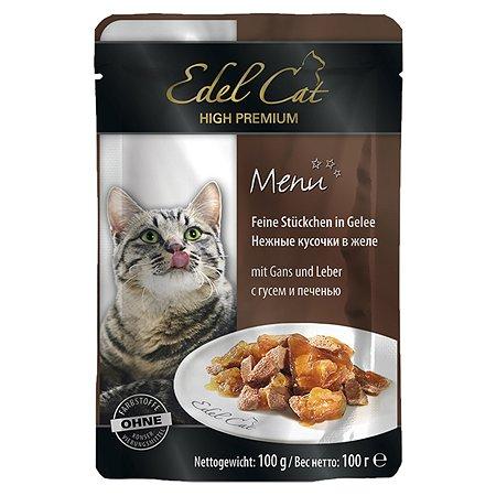 Корм влажный для кошек Edel Cat 100г кусочки в желе гусь-печень пауч