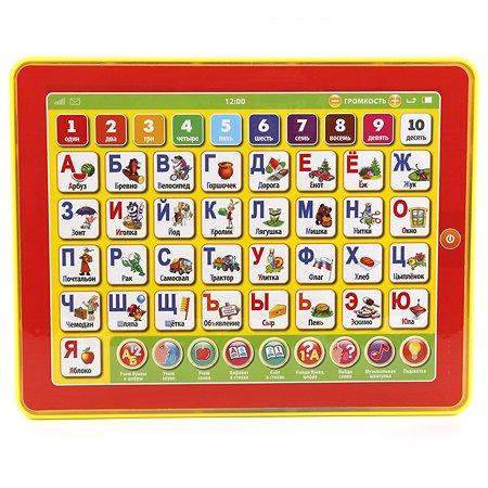 Игрушка УМка Планшет сенсорный 248600