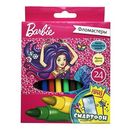 Фломастеры Barbie Barbie 24 цвета 120224