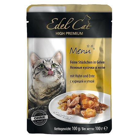 Корм влажный для кошек Edel Cat 100г кусочки в желе курица-утка пауч