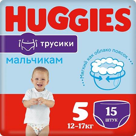 Подгузники-трусики для мальчиков Huggies 5 13-17кг 15шт