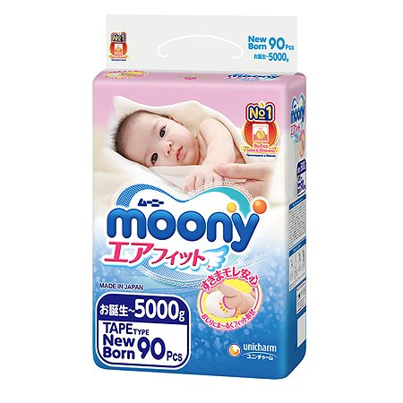 Подгузники Moony NB до 5кг 90шт