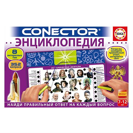 Электровикторина Educa Энциклопедия
