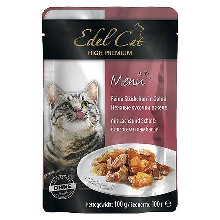 Корм влажный для кошек Edel Cat 100г кусочки в желе лосось-камбала пауч