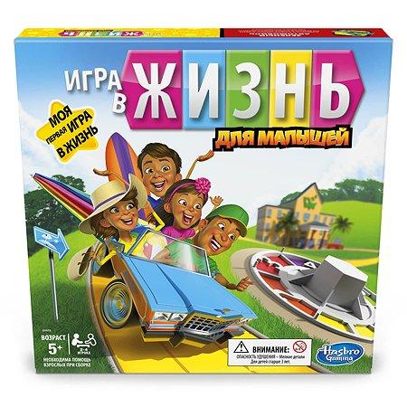 Игра настольная Hasbro Games Игра в жизнь Джуниор E6678121
