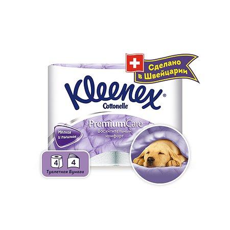 Туалетная бумага Kleenex 4слоя 4рулона