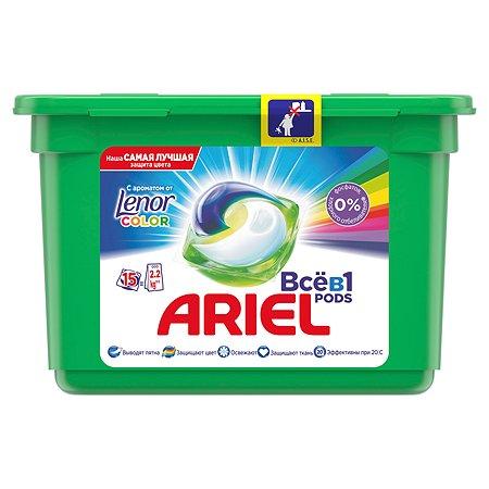 Гелевые капсулы автомат Ariel 15X28.8 Лен Фреш
