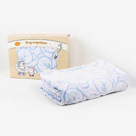 Плед-покрывало Baby Nice 100х118 MICKRO SUEDE голубое