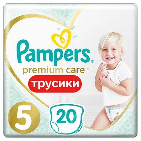 Подгузники-трусики Pampers Premium Care Pants 5 12-17кг 20шт