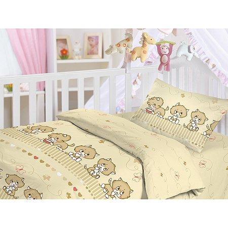 Комплект постельного белья Облачко Котята ясли 3 предмета