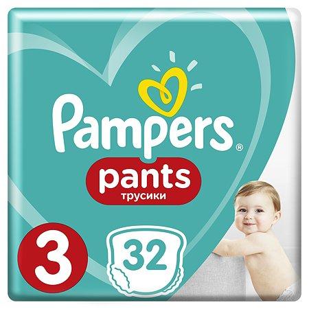 Подгузники-трусики Pampers 3 6-11кг 32шт