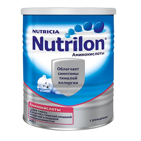 Смесь Nutrilon Аминокислоты сухая 400г с 0месяцев