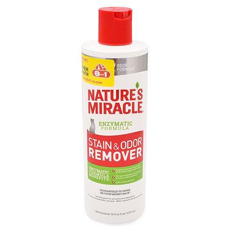 Уничтожитель пятен и запахов от кошек Natures Miracle Remover универсальный 473 мл