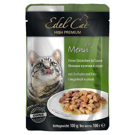 Корм влажный для кошек Edel Cat 100г кусочки в соусе индейка-утка пауч