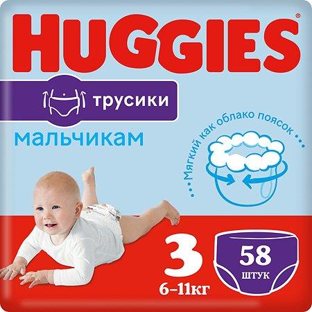 Подгузники-трусики для мальчиков Huggies 3 7-11кг 58шт