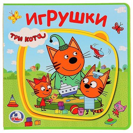 Книга УМка Три кота с пазлами 271947