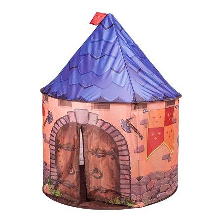 Палатка Baby Go Рыцарский замок YS193092
