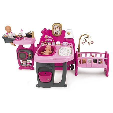 Центр игровой Smoby Baby Nurse для пупса большой 18 аксессуаров 220327