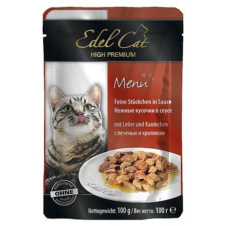 Корм влажный для кошек Edel Cat 100г кусочки в соусе печень-кролик пауч