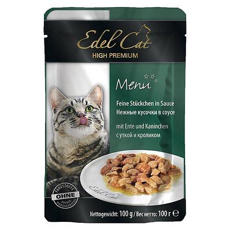 Корм влажный для кошек Edel Cat 100г кусочки в соусе утка-кролик пауч