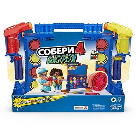 Игра настольная Hasbro Games Собери 4 Нерф E9122121