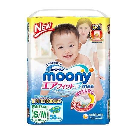 Подгузники-трусики Moony S/M 5-10кг 58шт