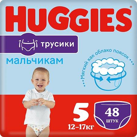 Подгузники-трусики для мальчиков Huggies 5 13-17кг 48шт