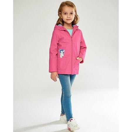 Куртка Futurino Cool розовая