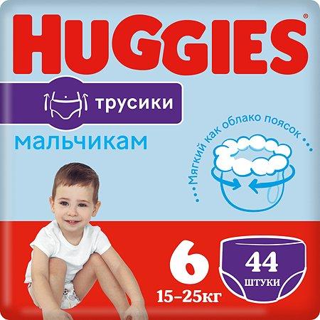 Подгузники-трусики для мальчиков Huggies 6 15-25кг 44шт
