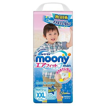 Подгузники-трусики Moony Boy XXL 13-25кг 26шт