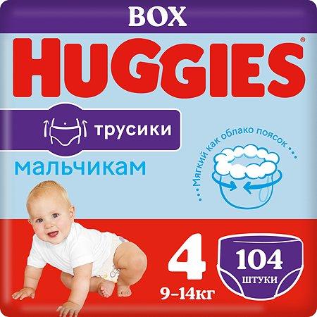 Подгузники-трусики для мальчиков Huggies 4 9-14кг 104шт
