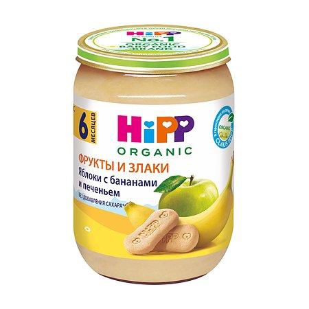 Пюре Hipp яблоко-банан-печенье 190г с 6месяцев