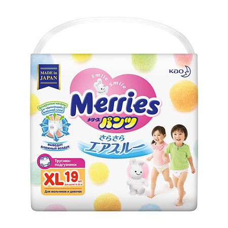Подгузники-трусики Merries XL 12-22кг 19шт