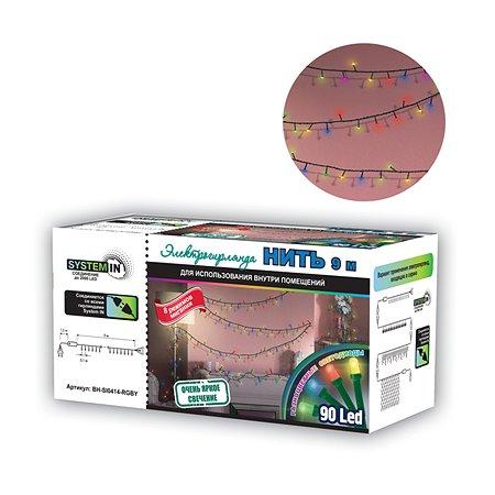 Электрогирлянда Нить 9 м 90 разноцветных матовых светодиодов для использования внутри помещений B&H Нить 9 м 90 разноцветных