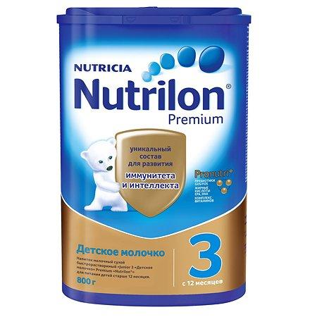 Молочко детское Nutrilon Premium 3 800г с 12 месяцев