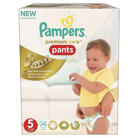 Подгузники-трусики Pampers Premium Care Эконом 12-18кг 40шт