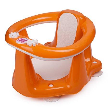 Сидение для купания OK BABY FLIPPER EVOL. цв.45