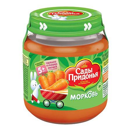 Пюре Сады Придонья морковь 120г с 5месяцев