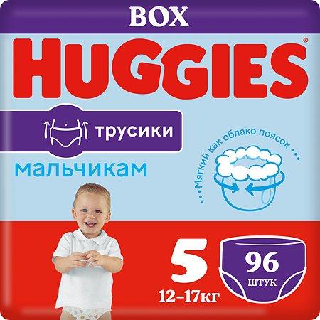 Подгузники-трусики для мальчиков Huggies 5 13-17кг 96шт