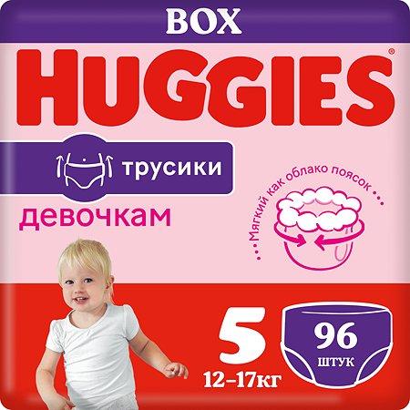 Подгузники-трусики для девочек Huggies 5 12-17кг 96шт