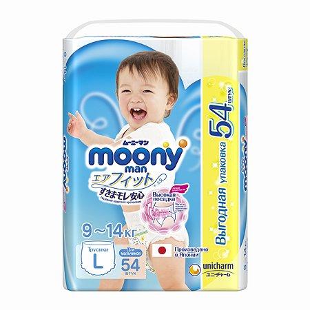 Подгузники-трусики Moony Boy L 9-14кг 54шт
