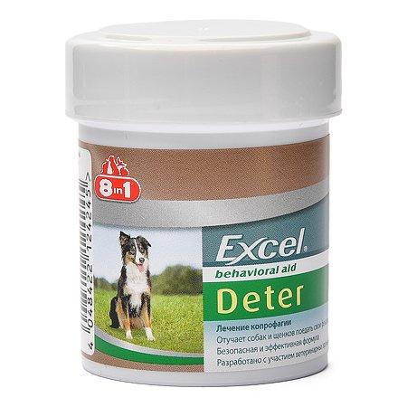 Добавка для собак 8in1 Excel Deter от поедания фекалий 100 таблеток