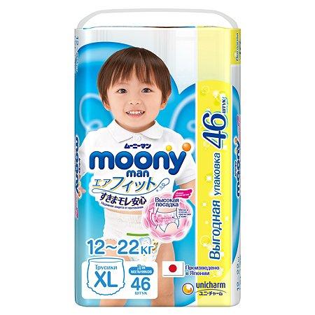 Подгузники-трусики Moony Boy XL 12-22кг 46шт