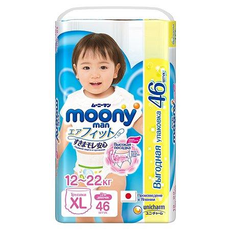 Подгузники-трусики Moony Girl XL 12-22кг 46шт